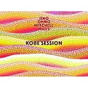 Kobe Session live in KOBE Analog