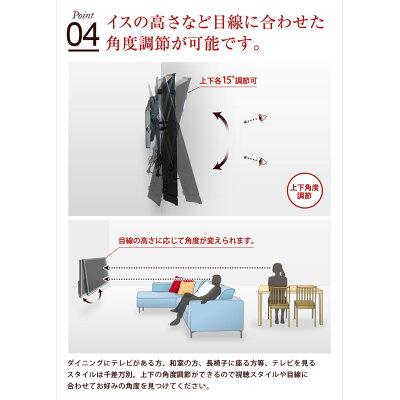 エモーションズ 壁掛け金具 PLB-ACE-117S SB