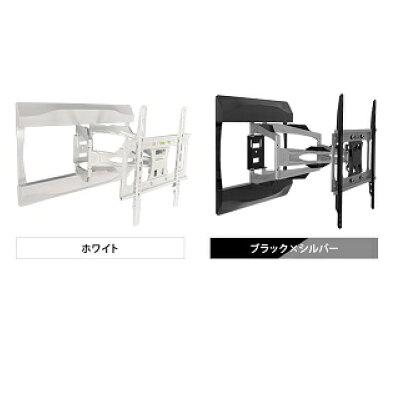 液晶テレビ用テレビ壁掛け金具 37-65インチ対応 自由アーム式 PRM-LT17M