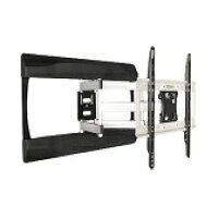 壁掛けテレビ 壁掛け金具 37-65V型 上下左右角度調節 ロングアーム ブラックシルバー/ホワイト PRM-LT19M