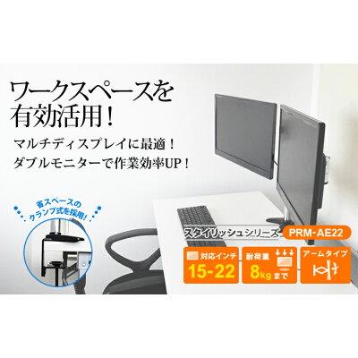 モニターアーム デュアル 2 面 vesa 15-27インチ