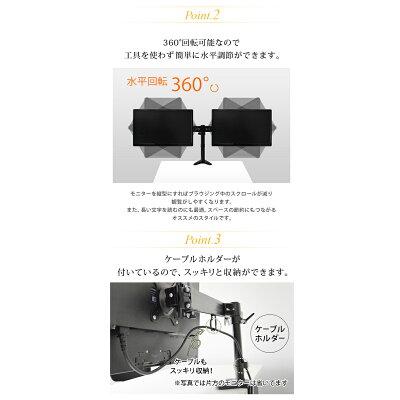 エースオブパーツ モニターアーム ディスプレイアーム 2面 15-24インチ 縦面にも クランプ式 ブラック PRM-MP220CB