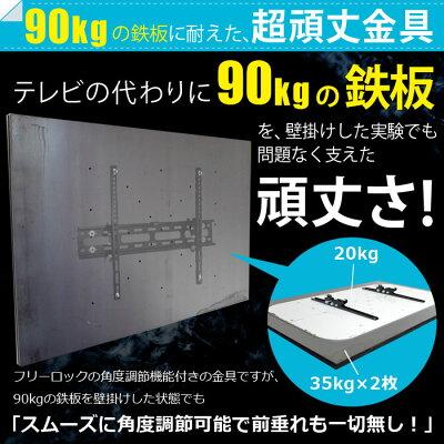 テレビ壁掛け金具 32-65インチ対応 上下角度調節 XPLB-227M