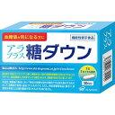 SBIアラプロモ アラプラス糖ダウン 30粒