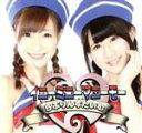 らぶりんすたいむ/CDシングル(12cm)/SPRL-0009