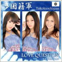 LOVE QUESTION/CDシングル(12cm)/SPRL-0011