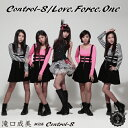 Control-S/Love.Force.One(Type A)/CDシングル(12cm)/SPRL-0045