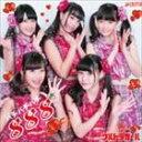 888(B-TYPE)/CDシングル(12cm)/SPRL-0048