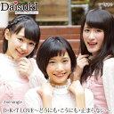 D・K・T LOVE~どうにも・こうにも・止まらない~(c-type)/CDシングル(12cm)/SPRL-0067