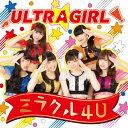 ミラクル4U/CD/SPRL-0086