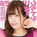 ミラクル4U(ちゅん盤)/CD/SPRL-0089