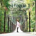 epilogue 1/CD/SPRL-0100