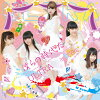 僕らの時代だ(卍-TYPE)/CDシングル(12cm)/SPRL-0107
