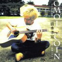 omoi~君がいたあの夏に~/CDシングル(12cm)/FTM-010
