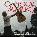 ON YOUR MARK/CD/FTM-013
