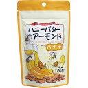 カリフォルニア堅果 ハニーバターアーモンド バナナ(85g)