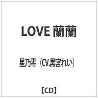 ラブ蘭蘭/CDシングル(12cm)/PHAT-0003