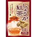 JY しょうが紅茶 3g×30包