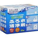 エコグッド ふろ水洗浄剤(3g*20錠)