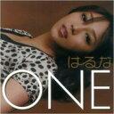 ONE/CD/XQGF-1001