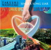 Singer Song Liar/CD/AMET-0006