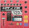 CLAMP of STARS(TRUE RED)<赤盤>/CDシングル(12cm)/AMET-0018