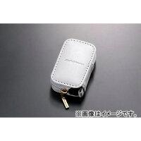 SILKBLAZE(シルクブレイズ) スマートキーケース TOYOTA-B ホワイト(本革製)