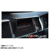 SILKBLAZE シルクブレイズ車種専用ナビバイザー200系ハイエース ワイド4型SB-NAVI-033