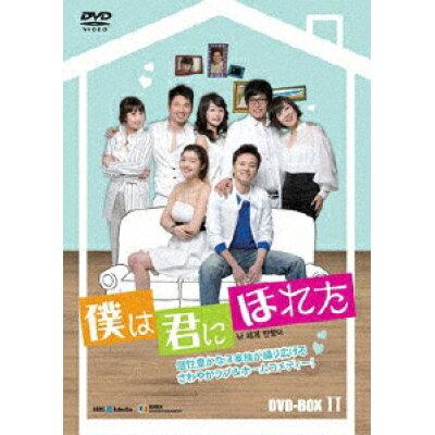 僕は君にほれた DVD-BOX 2/DVD/KEDV-9024