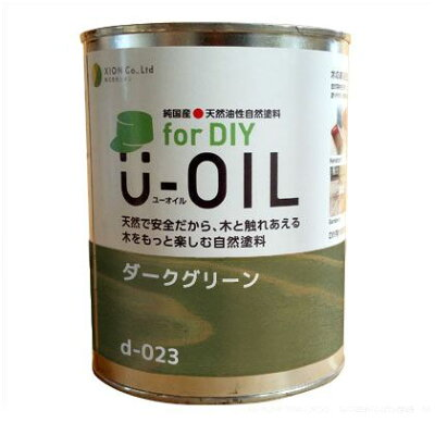 シオン U-OIL for DIY 天然油性国産塗料 ダークグリーン 0.75L d-023-3