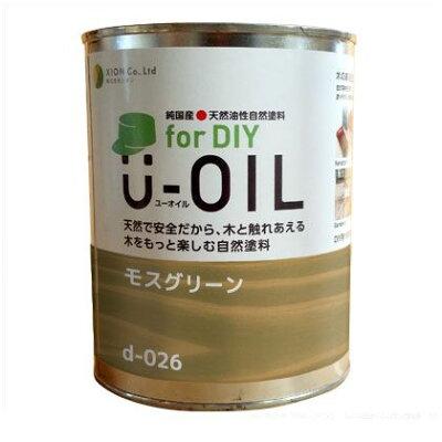 シオン U-OIL for DIY 天然油性国産塗料 モスグリーン 0.75L d-026-3