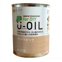 シオン U-OIL for DIY 天然油性国産塗料 ライトピンク 170ml d-029-2