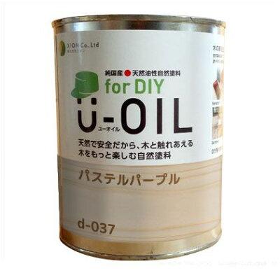 シオン U-OIL for DIY 天然油性国産塗料 パステルパープル 170ml d-037-2