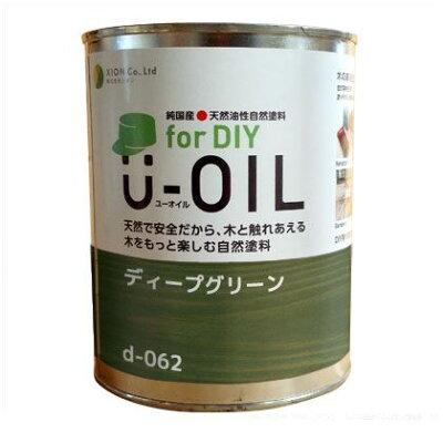 シオン U-OIL for DIY 天然油性国産塗料 ディープグリーン 2.5L d-062-4