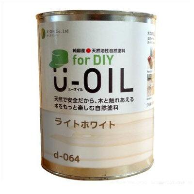 シオン U-OIL for DIY 天然油性国産塗料 ライトホワイト 20ml d-064-1