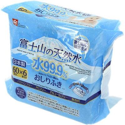 富士山の天然水 水99.9% おしりふき 富士裾野工場 E-467(60枚*6コ入)