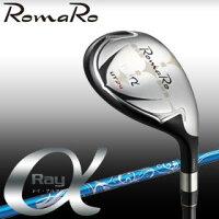 ロマロ ゴルフ レイ アルファ ユーティリティー RJ-TCカーボンシャフト Romaro Ray α ロマロ ゴルフ レイ アルファ ユーティリティー RJ-TCカーボンシャフト Romaro Ray