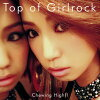 Top of Girlrock/CD/RSRC-0002