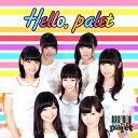 Hello,palet/CD/BNPP-0001