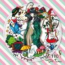 BITTER/CD/BNTA-0003