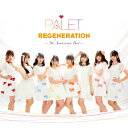 REGENERATION ~5th Anniversary Best~/CD/BNPP-0007