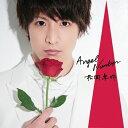 Angel Number/CD/BNMT-0013