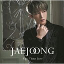 Sign/Your Love/CDシングル(12cm)/JJKD-5