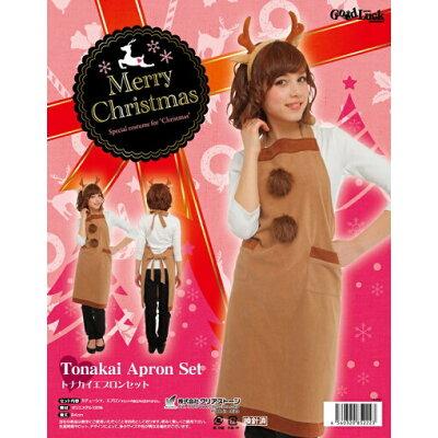 トナカイエプロン トナカイ クリスマスコスプレ クリスマス衣装 簡単コスプレ パーティー  852223 02