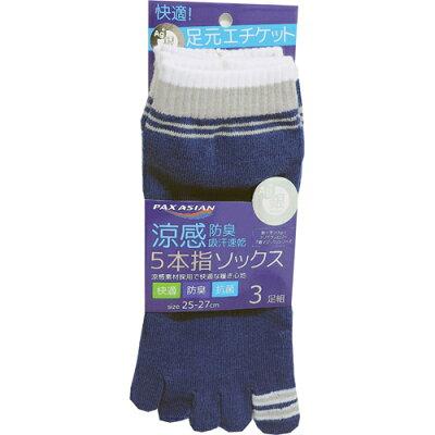 パックスエイジアン ひんやり銀イオン抗菌消臭五本指靴下 スニーカー丈(3足入)