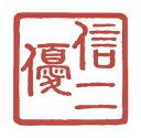 オリジナル印鑑 <NAME IN POEM(ネームインポエム 名前詩)>