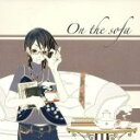 """On the sofa""/CD/SSTR-1001"
