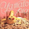 YAMATOPIA/CD/SSBM-2001
