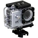 SACマイクロSD対応 防水ハウジングケース付きアクションカメラ AC600 シルバー