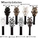 Minority Collectionマイノリティコレクション  B M キャラクターFw用ヘッドカバー 55406-01 ホワイト